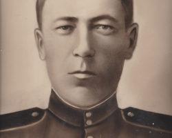 Конофольський Сергій Григорович 1899-1944