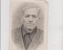 Гуровський Афанасій Іванович 1891-1985